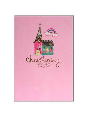 Waterlyn Paper Salad Christening Wishes Greeting Card